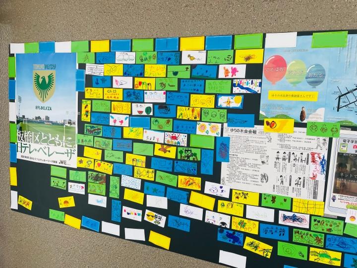 ワークショップでできたものが活用されている掲示板